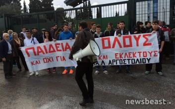 Διαμαρτυρία μαθητών από Κεφαλονιά και Λευκάδα στο υπουργείο Παιδείας