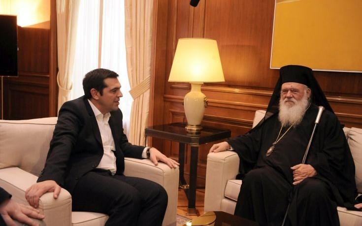 Επιστολή Ιερώνυμου στον Τσίπρα: Τα Θρησκευτικά μετατρέπονται σε κατηχητικό