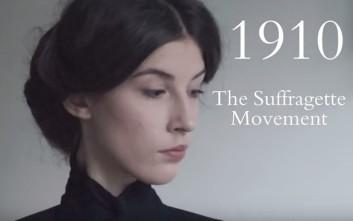 Δεκαετίες πραγματικής γυναικείας ομορφιάς σε ένα βίντεο