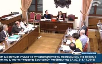 Κόντρα Τόσκα – Βενιζέλου στη Βουλή με φόντο την υπόθεση Πανούση