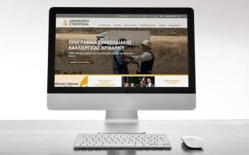 Το νέο AthenianBrewery.gr είναι online