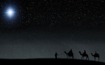 Τι ήταν πραγματικά το άστρο της Βηθλεέμ
