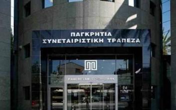 Σε ανώνυμη από συνεταιριστική μετασχηματίστηκε η Παγκρήτια Τράπεζα