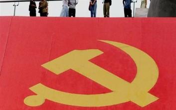 Η Εσθονία διόρθωσε το κείμενο του συνεδρίου και αφαίρεσε τη λέξη «κομμουνισμός»
