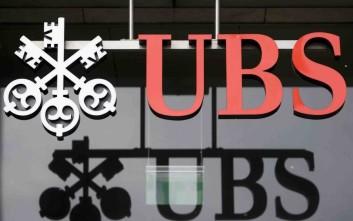Έρευνα από τους οικονομικούς εισαγγελείς στην UBS