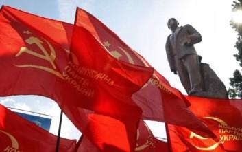 Στην Σμύρνη η 21η Διεθνής Συνάντηση Κομμουνιστικών Κομμάτων