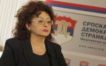 Η κόρη του Κάρατζιτς εξελέγη αντιπρόεδρος της Βουλής της Σερβικής Δημοκρατίας της Βοσνίας
