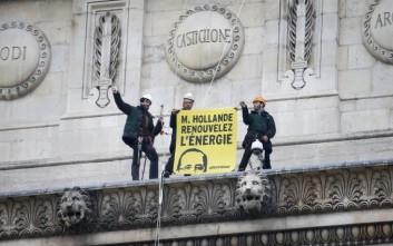 Συλλήψεις ακτιβιστών της Greenpeace στο Παρίσι
