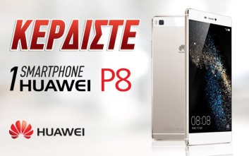 Κερδίστε ένα smartphone Huawei P8