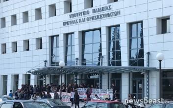 Μαθητές και φοιτητές πήδηξαν τα κάγκελα του υπουργείου Παιδείας