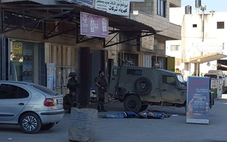 Νεκρός παλαιστίνιος από πυρά ισραηλινών στρατιωτών στη Δυτική Όχθη