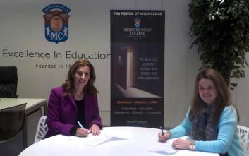 Μεγάλη συνεργασία επισημοποίησε το Mediterranean College