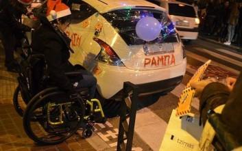 Οι Streetpanthers «τιμωρούν» όσους παρκάρουν παράνομα