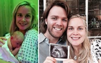 Η εμπειρία μιας γυναίκας που γέννησε με φυσικό τοκετό