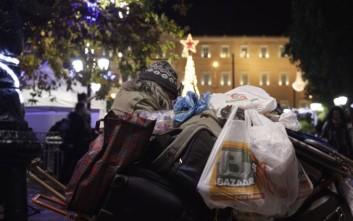 Πάνω από 3,5 τόνοι τρόφιμα για τους άστεγους της Αθήνας