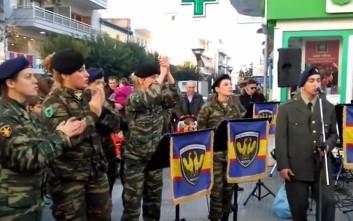 Στρατιωτική μπάντα εξέπληξε παίζοντας... Γιώργο Δημητριάδη