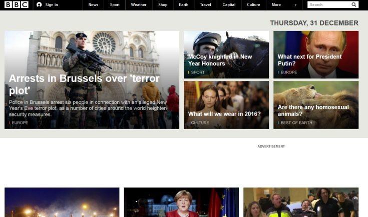 Ιστοσελίδες του BBC δέχτηκαν κυβερνοεπίθεση