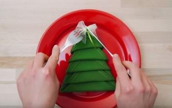 Πώς να μετατρέψετε μια πετσέτα σε χριστουγεννιάτικο δέντρο