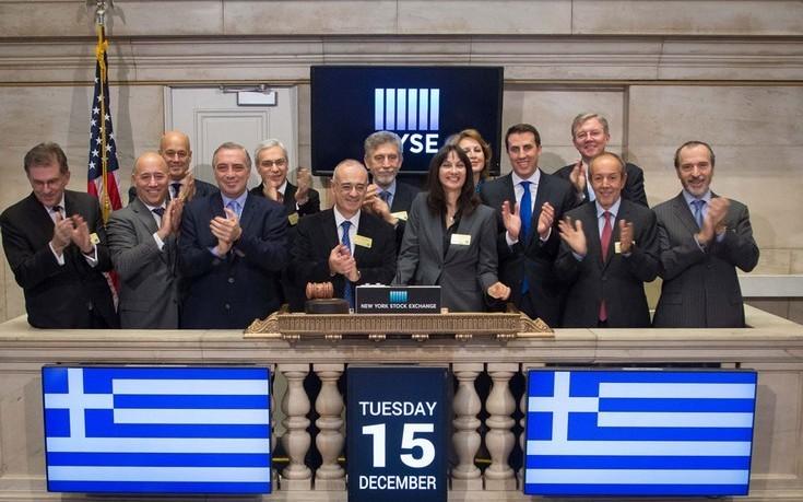 Ημέρα Ελλάδος στο Χρηματιστήριο της Νέας Υόρκης