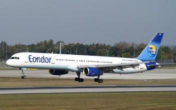 Δεν βρέθηκαν εκρηκτικά στο αεροπλάνο στη Βουδαπέστη