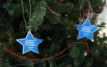 Το Χριστουγεννιάτικο δέντρο με τα «αστέρια της ευχής»