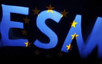 ESM για χρέος: Τα βραχυπρόθεσμα μέτρα μπορούν να τεθούν σε ισχύ από το 2017