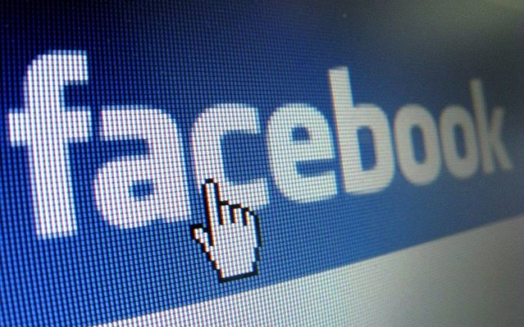 Το Facebook απαγόρευσε ιδιωτικές αγοραπωλησίες όπλων