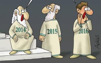 Τα νέα σκίτσα του Αρκά για το 2016
