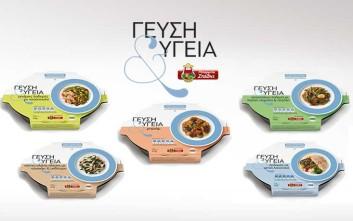Νέα πεντανόστιμα γεύματα υγιεινής διατροφής