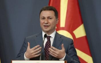 Παραιτείται από πρόεδρος του κόμματός του ο Γκρούεφσκι