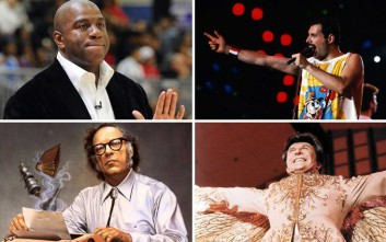 Οι διασημότητες που προσβλήθηκαν από AIDS