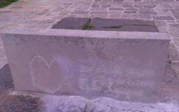 Έκκληση για προστασία του τάφου του Νίκου Καζαντζάκη