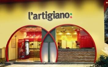 Διαγωνισμός Hungry Games από την L' Artigiano