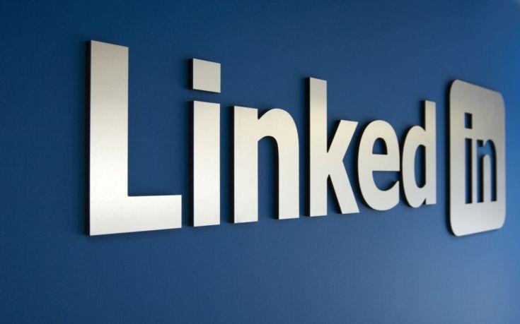 Χάκερ έχουν βάλει στο μάτι το LinkedIn