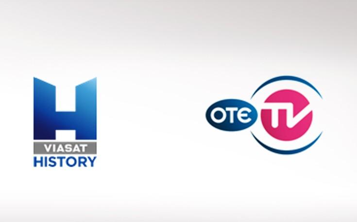 Στον OTE TV το νέο κανάλι VIASAT HISTORY