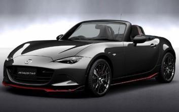 Τα Mazda του Τόκιο