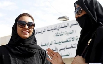 Εξελέγη για πρώτη φορά γυναίκα στη Σαουδική Αραβία