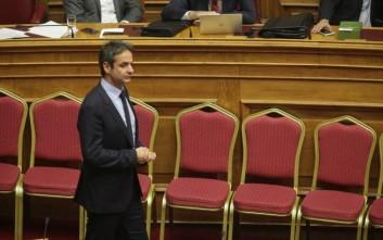 Συναινετική συνταγματική αναθεώρηση προτείνει ο Κυριάκος Μητσοτάκης