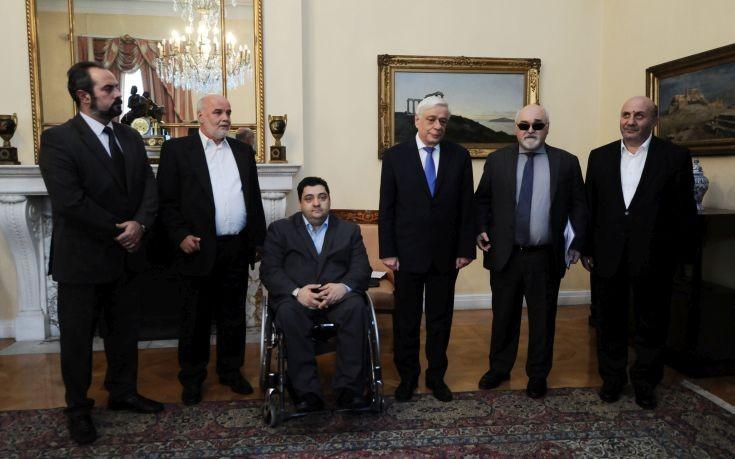 Παυλόπουλος: Υποχρέωση της Πολιτείας η ικανοποίηση των δικαιωμάτων των ατόμων με αναπηρία