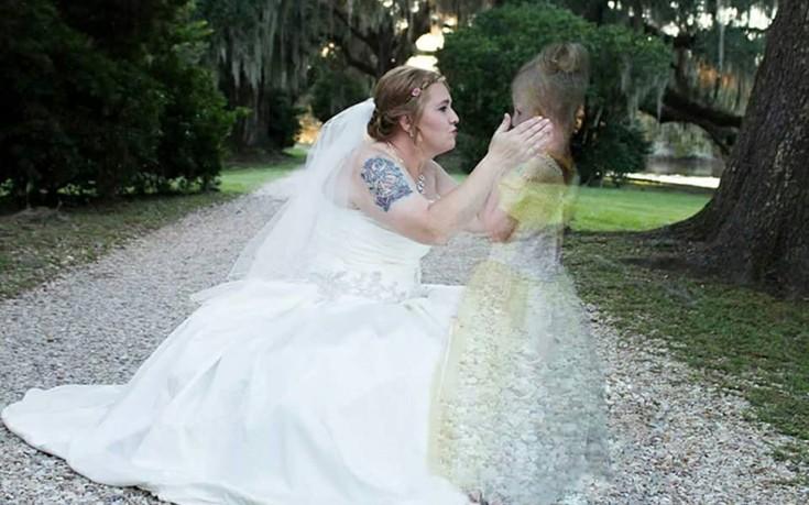 Η συγκινητική ιστορία πίσω από τη φωτογραφία γάμου που έγινε viral