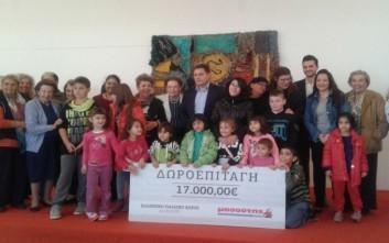 Πρωτοβουλία του Μασούτη για το ελληνικό παιδικό χωριό στο Φίλυρο