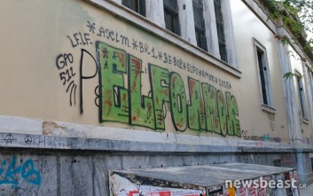 Γέμισαν ξανά με γκράφιτι το Πολυτεχνείο
