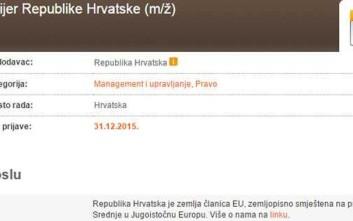 Ψάχνετε δουλειά; Γίνετε πρωθυπουργός στην Κροατία!