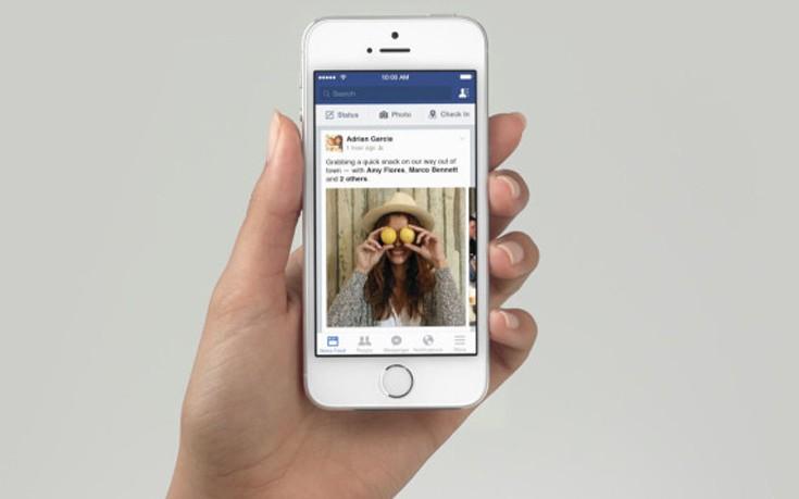 Το Facebook προσθέτει υποστήριξη Live Photos