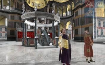 Εικονική ξενάγηση στην Αγία Σοφία