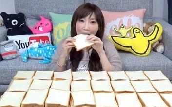Η μικροσκοπική Γιαπωνέζα που καταβροχθίζει 100 φέτες ψωμί!