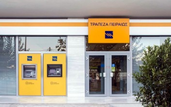 Η Τράπεζα Πειραιώς μειώνει τα επιτόκια σε καταθέσεις