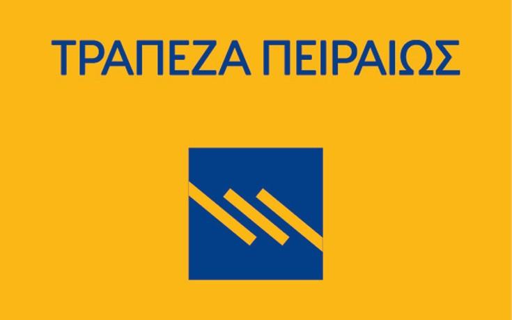 Επικαιροποίηση του συστήματος αξιολόγησης των εγχώριων επιχειρήσεων της Τράπεζας Πειραιώς