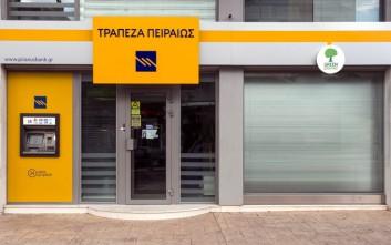 «Το e-branch της Τράπεζας Πειραιώς καλύπτει μεγάλο φάσμα από τα διαχρονικά αιτήματα του αναπηρικού κινήματος»