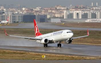 Η Turkish Airlines συνδέει την Αθήνα με το Bali της Ινδονησίας μέσω Κωνσταντινούπολης
